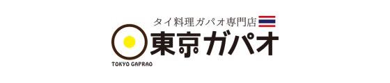 東京ガパオ